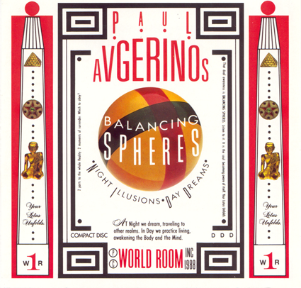 Balancing Spheres ~ Paul Avgerinos New Age Music