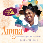 AMMA ~ Paul Avgerinos Ambient New Age Music